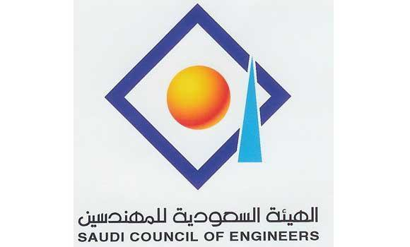 SCE to hold meeting with expat engineers