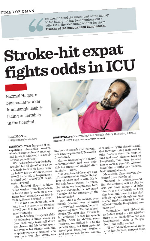 Lack of health insurance in Oman puts ailing expat workers in limbo