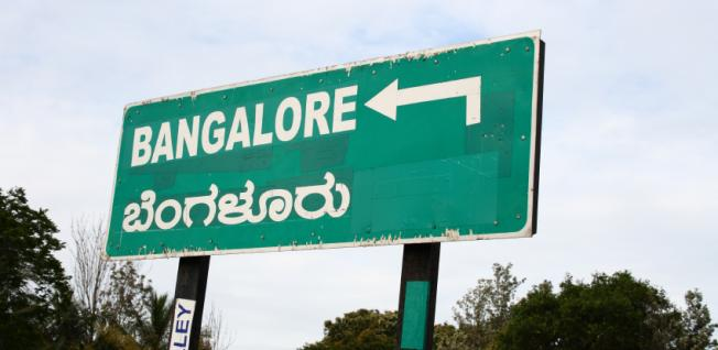 Bengaluru swears by English and I'm not complaining: An expat's view of the city